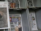 وول ستريت جورنال توقف طباعة نسختها الورقية بأوروبا وآسيا بسبب نقص الإعلانات