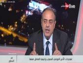 """اللواء مصطفى مرتضى لـ""""ON Live"""": لا توجد قوة تستطيع هزيمة شعب متماسك"""