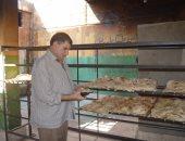 ضبط 14 مخبزا تنتج خبزا ناقص الوزن وغير مطابق للمواصفات بقرى البحيرة