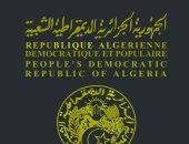 إحصائية فرنسية: 400 ألف جزائرى حصلوا على الجنسية الفرنسية ما بين 1998 و2016