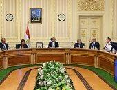 بدء اجتماع الحكومة لمناقشة لائحة قانون الاستثمار ورفعها لمجلس الدولة