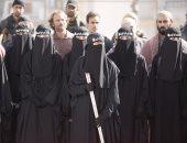 """قناة """"Channel 4"""" البريطانية: مسلسل The State يرصد وقائع حقيقية"""