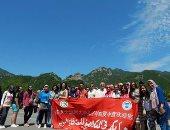 طلاب معهد كونفوشيوس بجامعة قناة السويس يختتمون المعسكر الثقافة الصيفى