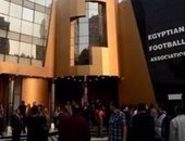 سوبر كورة يكشف موقف اتحاد الكرة من استضافة نهائي دورى الأبطال