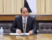 الجريدة الرسمية تنشر قرار موافقة الرئيس على اتفاقية تعيين الحدود مع السعودية