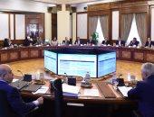 الحكومة: حصر وتسجيل ألفين و429 أصلا غير مستغل خلال عام ونصف