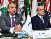 اتحاد المصارف العربية يعقد مؤتمرا فى نيويورك حول مكافحة الإرهاب خلال أكتوبر