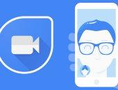 جوجل تحتفل بمرور عام على إطلاق تطبيق Duo لمحادثات الفيديو