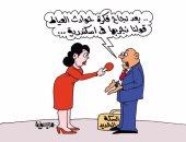 حوادث القطارات عرض مستمر من العياط للإسكندرية فى كاريكاتير اليوم السابع
