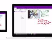 مايكروسوفت تطلق تحديثا جديدا لـ OneNote على ويندوز 10.. اعرف مميزاته