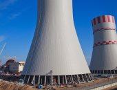"""روساتوم: """"الضبعة"""" المحطة النووية الأكثر أمانًا فى العالم"""