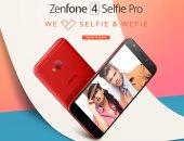 أسوس تكشف عن 5 هواتف ذكية جديدة من سلسلة ZenFone 4
