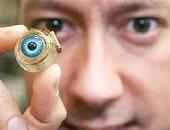 س وج .. كل ما تريد معرفته عن العين الصناعية