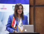 التخطيط تكشف عن خطوات توثيق الشهادات الصادرة من مديريات الخدمات بالقاهرة