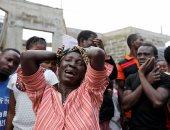 تنكيس الأعلام فى سيراليون حدادا على أرواح ضحايا الانهيارات الطينية