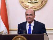 وزير شؤون مجلس النواب يلتقى وفد منظمة العمل الدولية على هامش زيارته لمصر