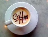 إحصائية: 179 مليون دولار أرباح البرازيل من صادرات القهوة للعرب فى 10 أشهر