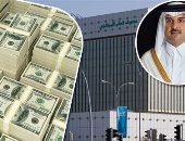 """اقتصاد قطر يترنح بسبب """"المقاطعة"""".. الدوحة تحث البنوك على البحث عن تمويل خارجى عبر الاقتراض وبيع السندات بعد نقص السيولة ..""""بلومبرج"""": الشركات تعتزم الاستعانة بآسيا لسد الفجوة.. وتوقعات بتراجع الاحتياطى النقدى"""