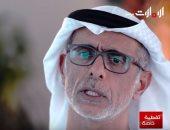 """عضو بـ""""إخوان الإمارات"""" يعترف بدعم الدوحة للتنظيمات الإرهابية لإسقاط الدول"""