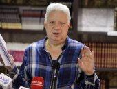 مرتضى منصور يعلن فتح باب الترشح لانتخابات الزمالك 2 نوفمبر المقبل