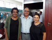 الكينج محمد منير يقابل الموسيقار راجح داوود بمطار قرطاج أثناء عودته لمصر