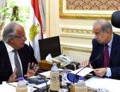 مجلس الوزراء يقر خطة التنمية المحلية على مستوى الجمهورية