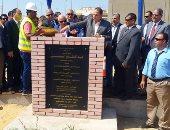 بالصور.. وزير البيئة ومحافظ بورسعيد يضعان حجر أساس محطة معالجة المخلفات
