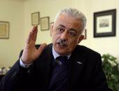 بيان وزارة التعليم: وقف الدراسة فى شمال سيناء لحين إشعار آخر