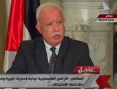 وزير الخارجية الفلسطينى: النشاط الاستيطانى يجهض جهود إقامة الدولتين