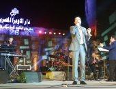 محمد الحلو يطرب جمهور محكى القلعة بأغنيات زيزنيا وليالى الحلمية