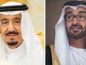 دعم إماراتى سعودى للسودان بــ3 مليارات دولار منها 500 مليون وديعة بالبنك المركزى