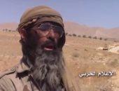 """الشرطة العراقية تعلن إلقاء القبض على الإرهابى الداعشى """"أبو دجانه"""""""