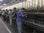 جمعية مستثمرى الغزل: توقف الشحن أثر سلبا على صادرات مصانع الغزل