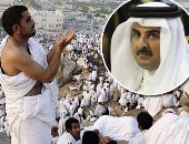 منظمة حقوقية تقدم شكوى للأمم المتحدة ضد قطر عقب منع حج مواطنيها