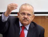 غدا.. رئيس جامعة القاهرة يفتتح ندوة للتوعية بأنظمة إدارة مكافحة الرشوة