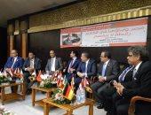 """انطلاق المؤتمر الثانى للتجمع الوطنى للمصريين بالخارج بشعار """"معا من أجل مصر"""""""