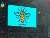 جماهير مانشستر سيتي تتضامن مع ضحايا حادث برشلونة