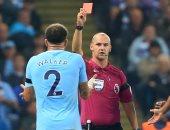 """شاهد.. مانشستر سيتى """"ملك"""" البطاقات الحمراء على ملعبه فى البريميرليج"""