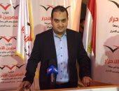 المصريين الأحرار يتواصل مع أعضائه بالدول العربية لتحفيز المشاركة بالاستفتاء