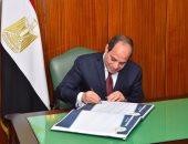قرار جمهورى بتخصيص أراضٍ لمحافظة أسوان لإقامة مشروعات