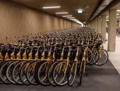 بالصور..هولندا تبنى أكبر موقف للدراجات بسعة 12500 دراجة بسبب الزحام