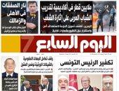 """""""اليوم السابع"""": ملايين قطر فى أكاديمية لتدريب الشباب العربى على إثارة الشغب"""