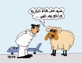 """""""خرفان الإخوان"""" ضيوف فضائية الجزيرة فى العيد.. بكاريكاتير """"اليوم السابع"""""""