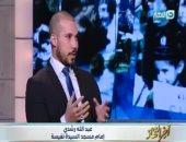 """عبدالله رشدى: تجسيد الأنبياء فى الأعمال الدرامية """"حرام شرعًا"""""""