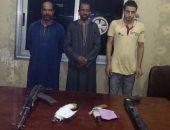 الأمن العام يقتحم بؤرا إجرامية بالمنيا ويضبط 20 قطعة سلاح و1500 هارب