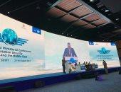 """بدء فعاليات """"المؤتمر الوزارى الإقليمى لأمن الطيران المدنى"""" فى شرم الشيخ"""