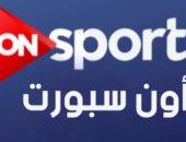 المصرى يشيد بتغطية أون سبورت لمباراته أمام اتحاد العاصمة الجزائرى