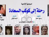 مسلسل إذاعى جمع عفاف شعيب ومحمود المليجى وكتبه وحيد حامد.. تعرف عليه