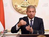 """""""الفتوى"""" يحفظ طلب وزير الشباب بشأن الموقف القانونى لاستمرار """"اتحاد الكرة"""""""