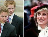 ماذا قال الأميران ويليام وهارى عن أمهما الأميرة ديانا؟